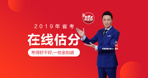2019陕西省betway必威体育必威体育 betwayapp在线估分
