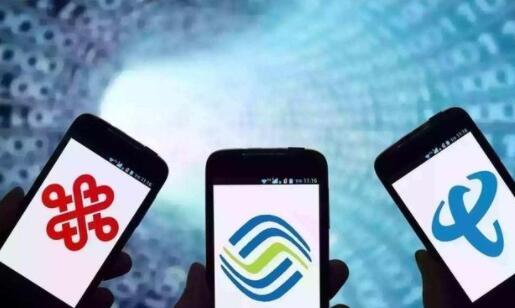 2019国考申论热点:5G手机售价 多