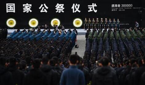2019联考申论热点:南京大屠杀死难