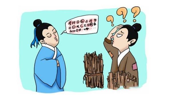 2019中国人民银行面试题-人际沟通题,怎么破?