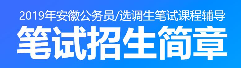 2019公务员考试国内外时政热点汇总 (4月9日)
