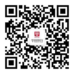 山东华图官方微信公众号