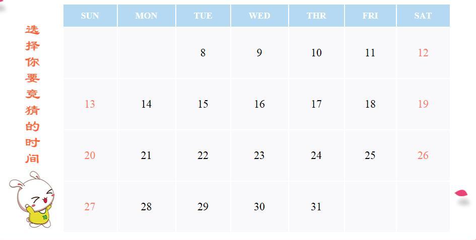 【竞猜活动】2019国考成绩查询公布初中运球时间教学视频篮球图片