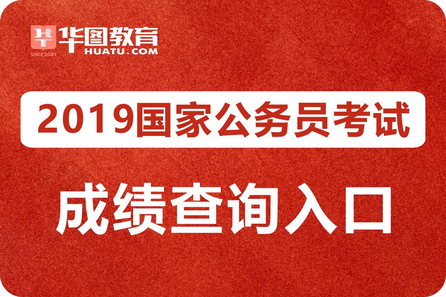 http://www.jiaokaotong.cn/gongwuyuan/187630.html