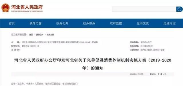 2019年热点经济话题_2019年两会热点话题 中国经济没有过不去的坎儿-两会标签 至诚财经