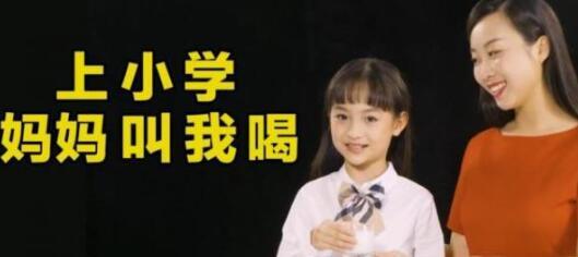 2019联考申论热点:椰树官微发新广