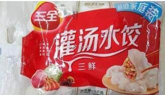 2019联考申论热点:三全水饺猪瘟病