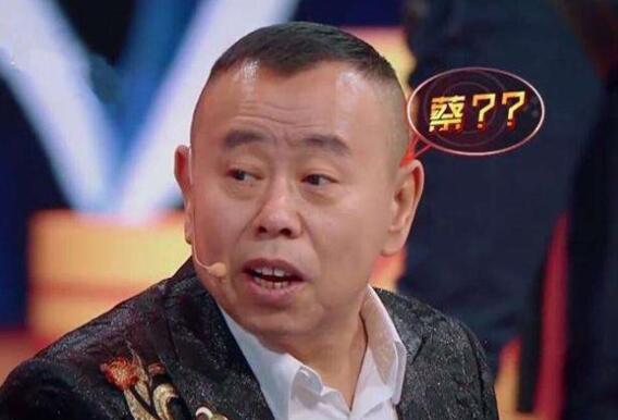 潘长江直播再回应