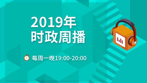 中国证监会新闻办主任李钢10日在上海市政府新闻办举办的发布会上表示