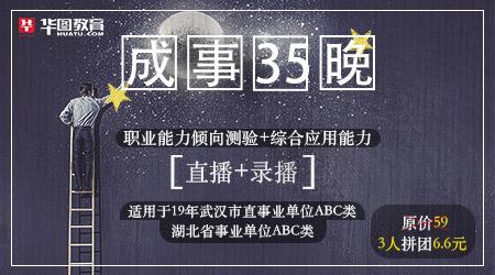 2019神旅集团神农顶景区售票员景区管理员招聘8人公告(图1)