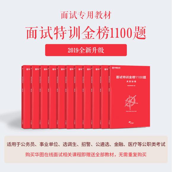 2019吉林省考成果查询进口-吉林人事考试网
