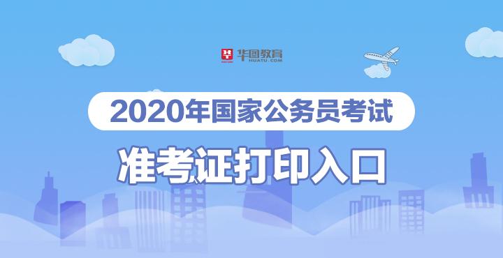 http://www.hljold.org.cn/heilongjiangxinwen/326123.html