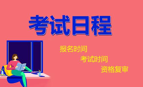 2019安徽事业单位招1247人,19日起报名