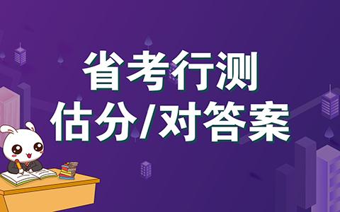 http://www.umeiwen.com/jiaoyu/249429.html