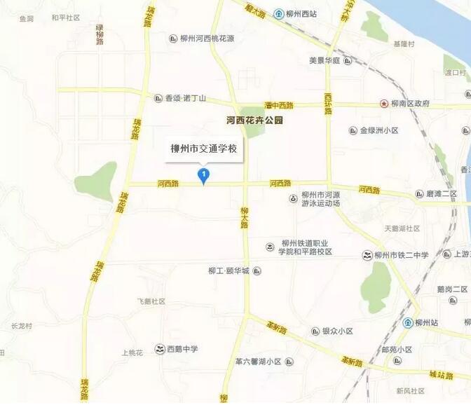 柳州市交通学校(柳州市河西路25号)