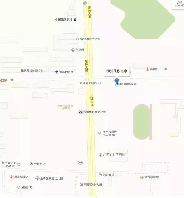 柳州市民族高中(柳州市东环路东一巷2号)