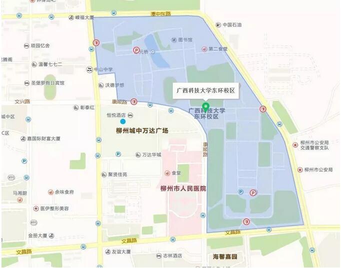 广西科技大学东环校区(柳州市东环大道268号)