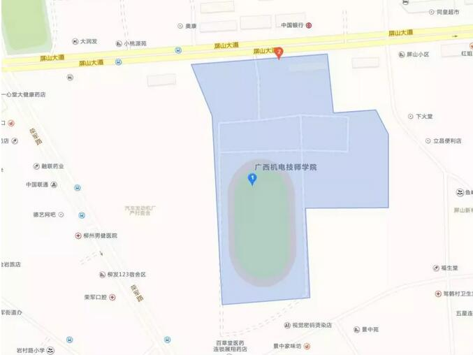广西机电技师学院(柳州市屏山大道262号)