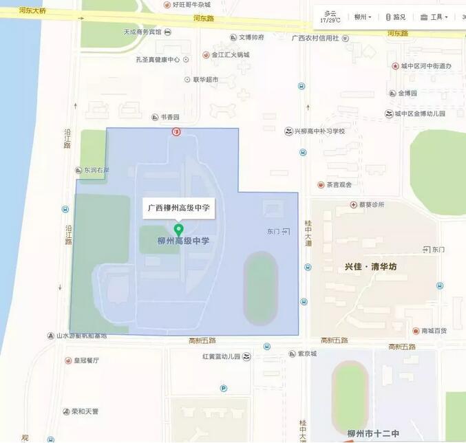 柳州高级中学高新校区(柳州市桂中大道高新五路西26号)