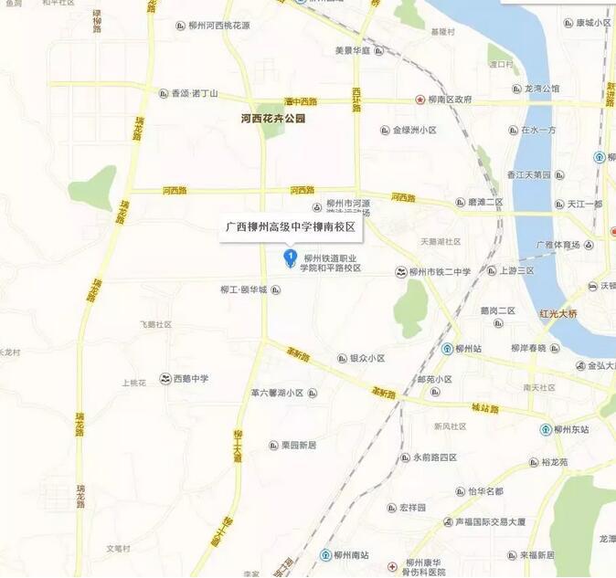 柳州高级中学柳南校区(柳州市和平路139号)