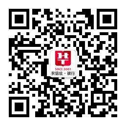四川华图金融微信公众号