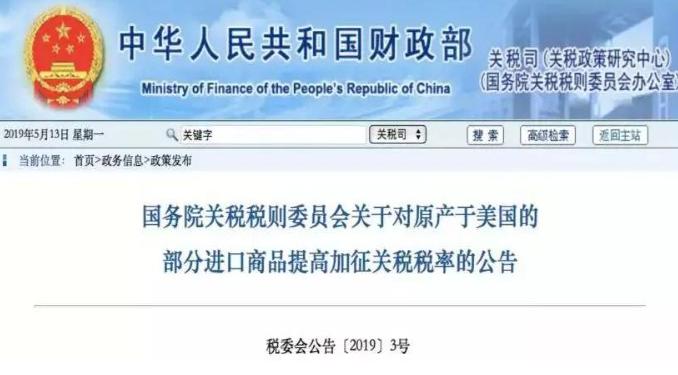 2020国考申论热点:中国600亿美元