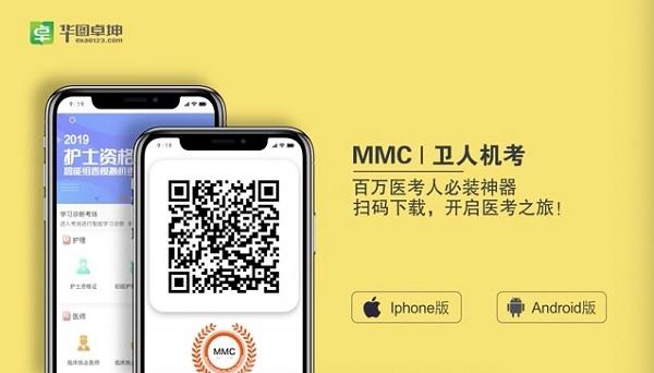 http://www.umeiwen.com/jiaoyu/797607.html
