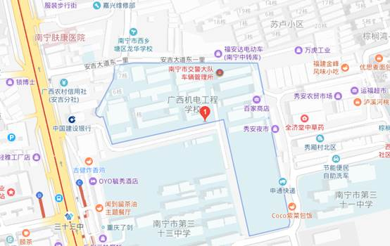 广西机电工程学校
