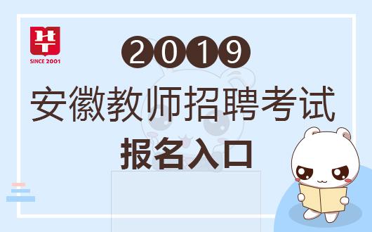 http://www.jiaokaotong.cn/sifakaoshi/126677.html
