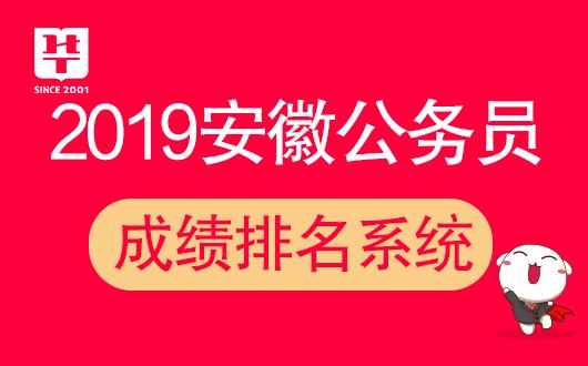 http://www.ahxinwen.com.cn/anhuilvyou/43006.html