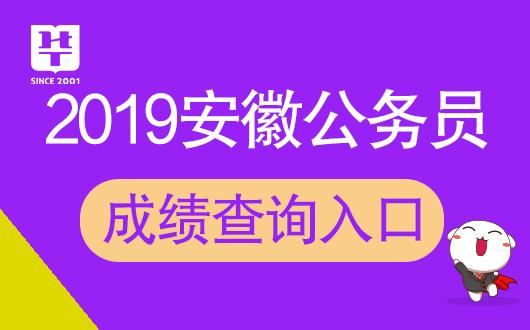 http://www.ahxinwen.com.cn/yulexiuxian/42985.html