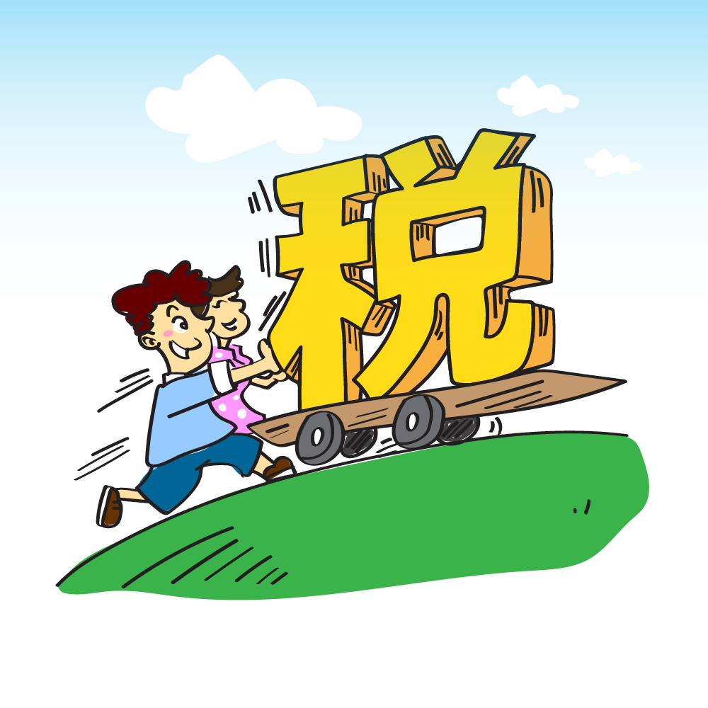 北京调整购房资格审核:今年起个税为零月份可看社保