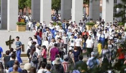 2020国考申论热点:高考放榜时间表