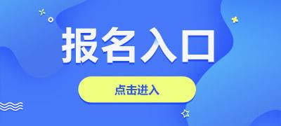 2019年湖南株洲�O口�^招聘教