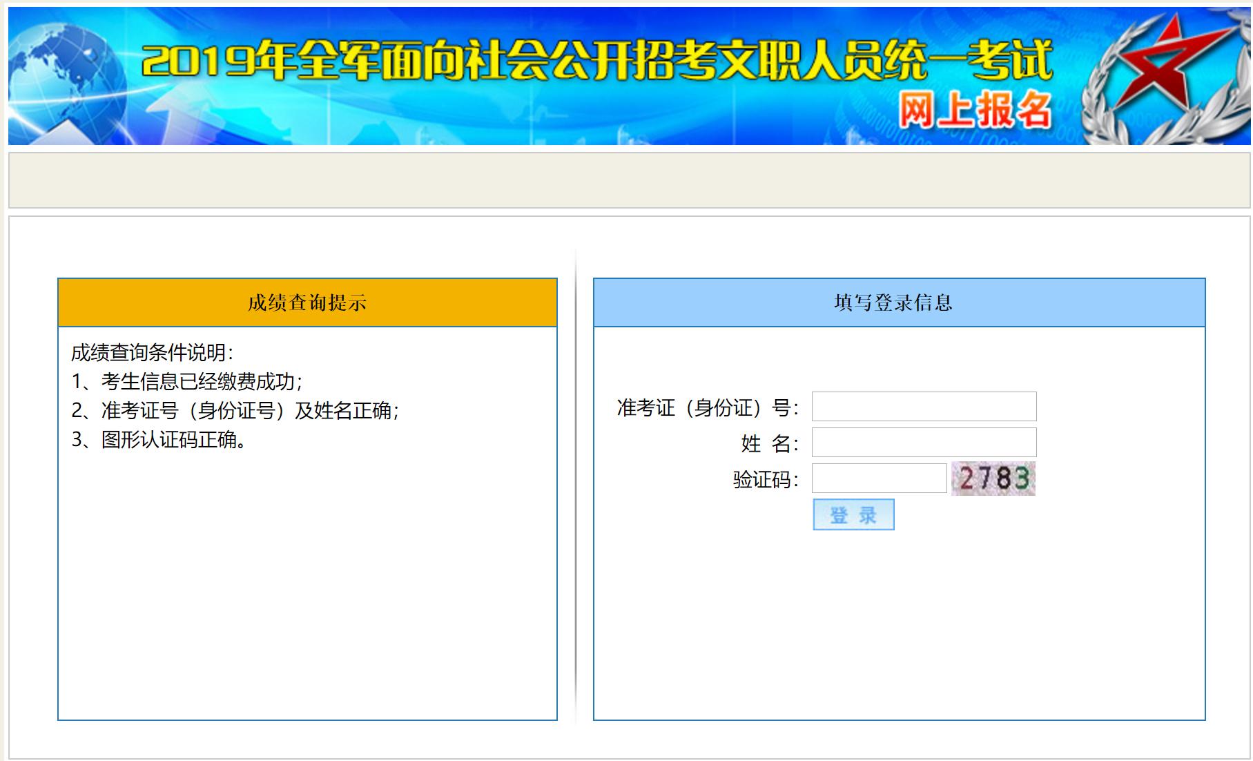 http://www.weixinrensheng.com/junshi/345305.html
