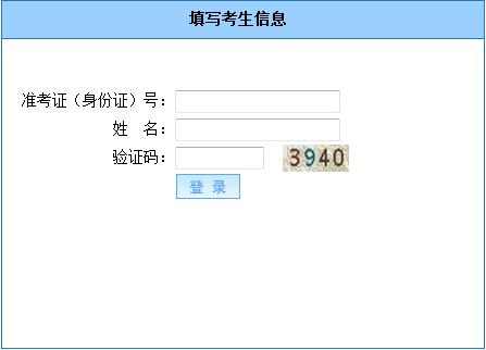 http://www.weixinrensheng.com/junshi/342805.html
