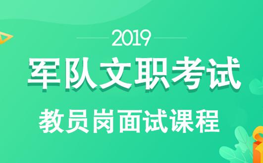http://www.weixinrensheng.com/junshi/345786.html