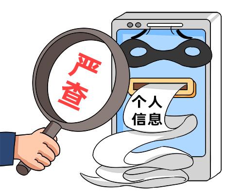 http://www.hljold.org.cn/shishangchaoliu/123101.html