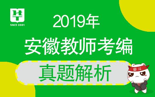 http://www.jiaokaotong.cn/gongwuyuan/141079.html