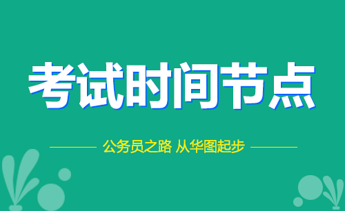 2019云南西双版纳事业单位招269人,7月27日笔试