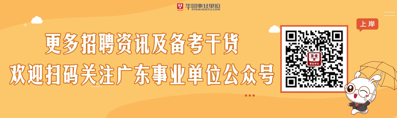 2019年河?#35789;?#19996;源县黄村镇人民政府招聘6名合同制