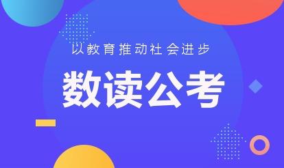 2019甘肃兴发首页xf187考试招录2048人职位表