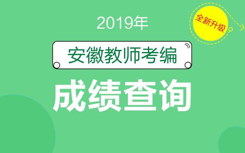http://www.ahxinwen.com.cn/wenhuajiaoyu/51637.html