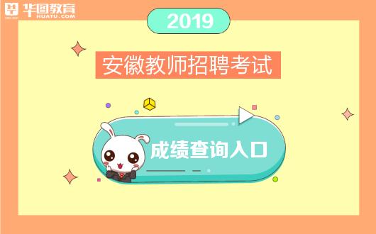 http://www.ahxinwen.com.cn/caijingzhinan/51712.html
