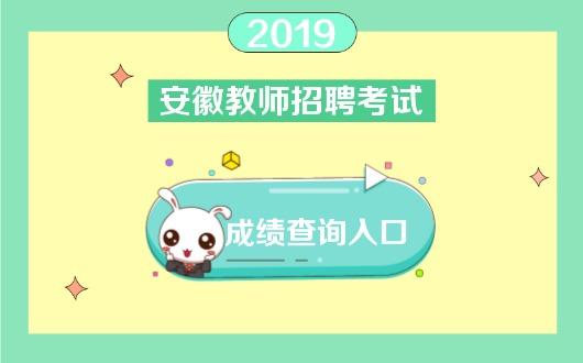 http://www.ahxinwen.com.cn/shehuizatan/51706.html