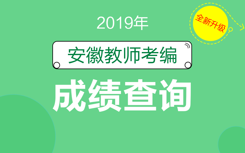 http://www.ahxinwen.com.cn/shehuizatan/51676.html