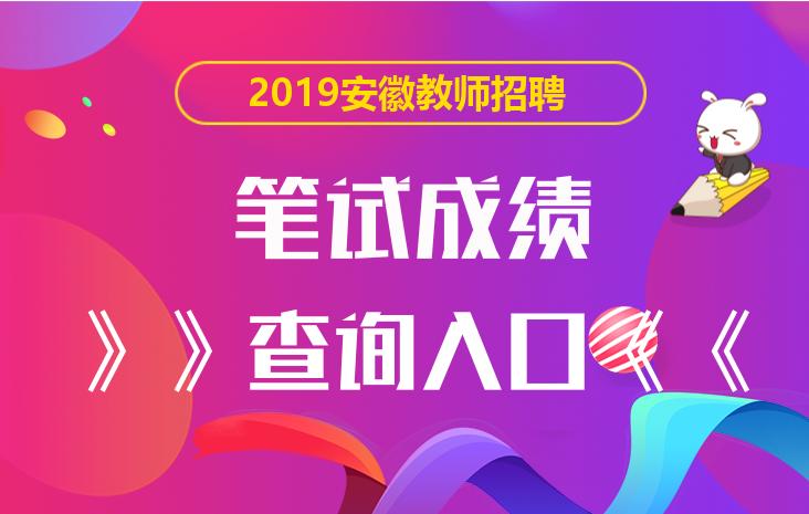 http://www.ahxinwen.com.cn/shehuizatan/51752.html