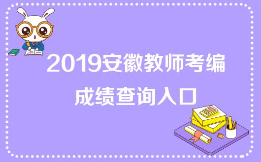 http://www.ahxinwen.com.cn/shehuizatan/51765.html