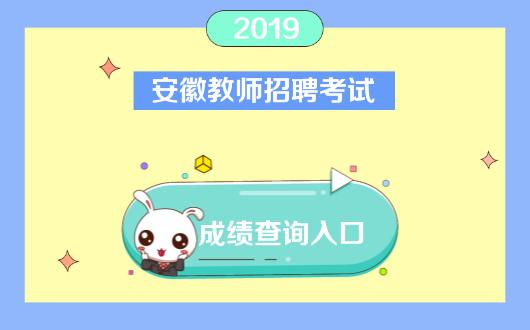 http://www.ahxinwen.com.cn/wenhuajiaoyu/51748.html
