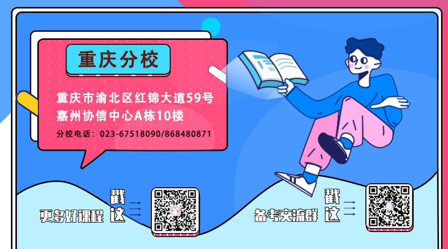 2019重庆银行总行信用卡部招聘公告